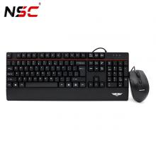 Bộ bàn phím chuột Newmen T260