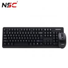 Bộ bàn phím + Chuột Không dây Newmen K122